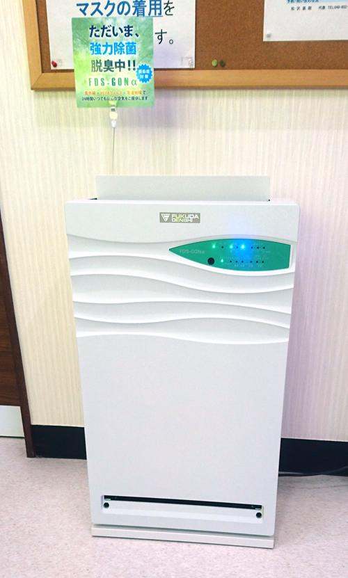 空気清浄除菌脱臭装置FDS-GONα(フクダ電子)